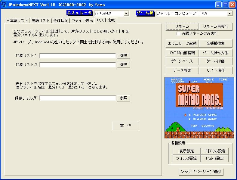 b0030122_18281984.jpg
