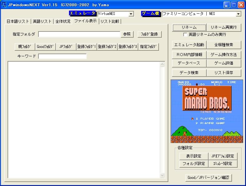 b0030122_1828249.jpg