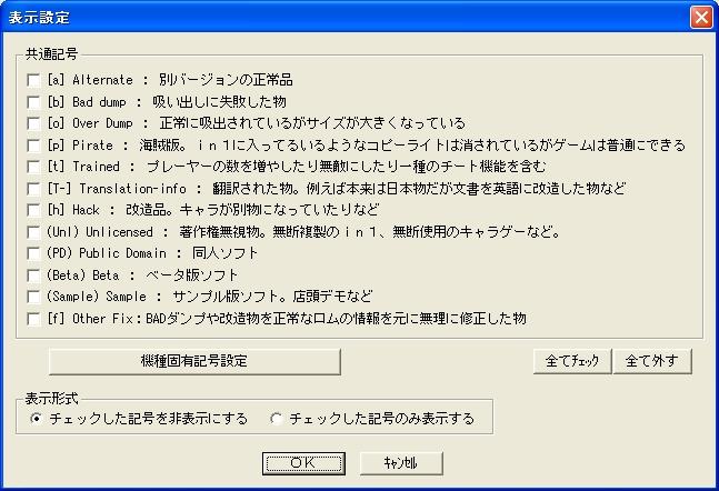 b0030122_18283330.jpg