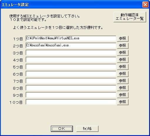 b0030122_18294315.jpg