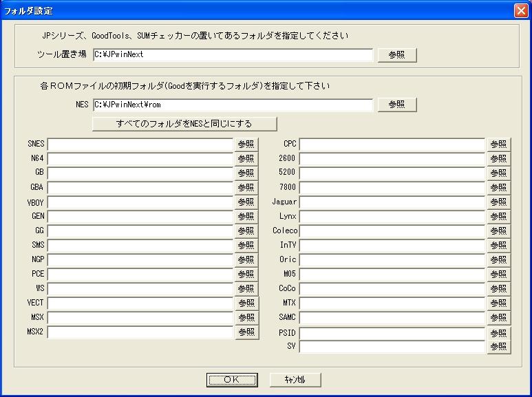 b0030122_1829498.jpg