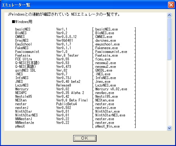 b0030122_1830098.jpg