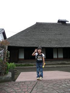 日本国は・・・孫の時代、大丈夫かしら?_a0050728_15345852.jpg