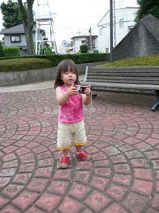 日本国は・・・孫の時代、大丈夫かしら?_a0050728_15353551.jpg