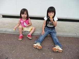 日本国は・・・孫の時代、大丈夫かしら?_a0050728_15355783.jpg