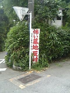 b0072729_0101982.jpg