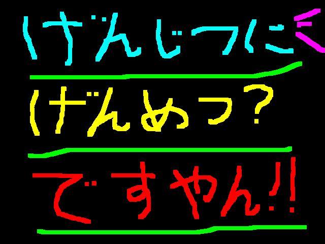 f0056935_1929257.jpg