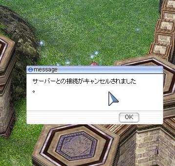 a0062938_9123038.jpg