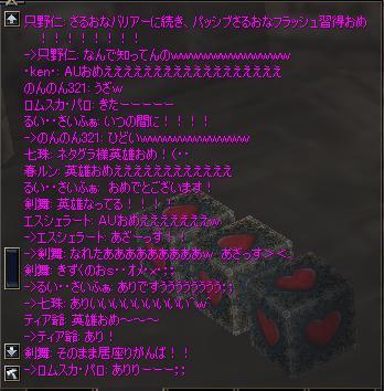 f0111338_17353848.jpg