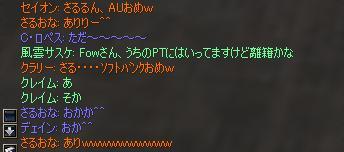 f0111338_2332112.jpg