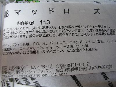 b0011345_19205615.jpg