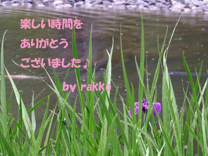 e0097746_1631236.jpg
