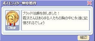 e0071949_23191480.jpg