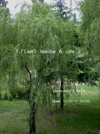 f0147557_2262121.jpg