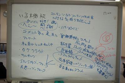 f0002759_1450593.jpg