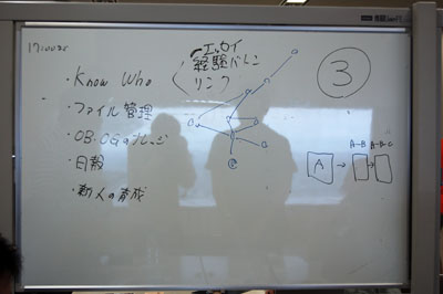 f0002759_1451525.jpg