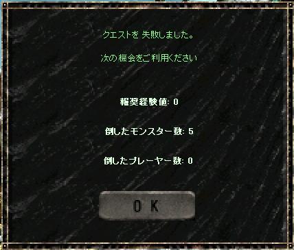 f0140764_202166.jpg