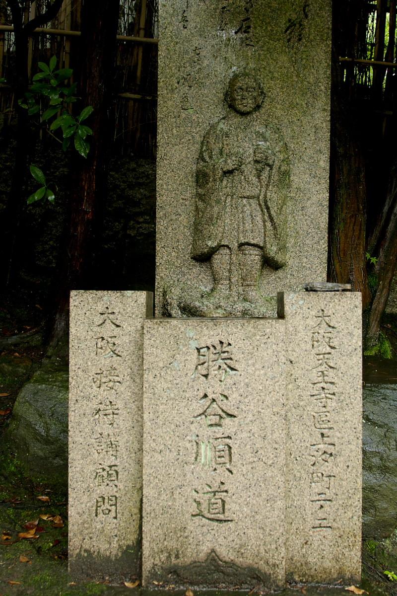 奈良 矢田寺 <紫陽花> 雨 2_f0021869_18252722.jpg