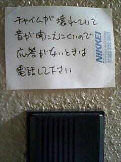 a0034770_17551079.jpg