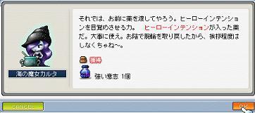 b0107070_12552720.jpg