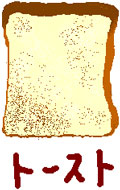 f0130886_19511065.jpg