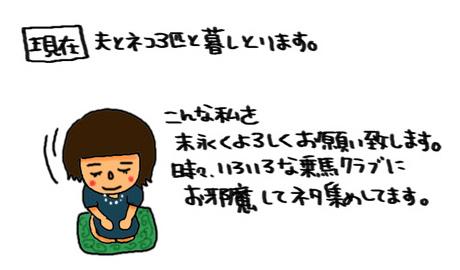 a0093189_2119723.jpg