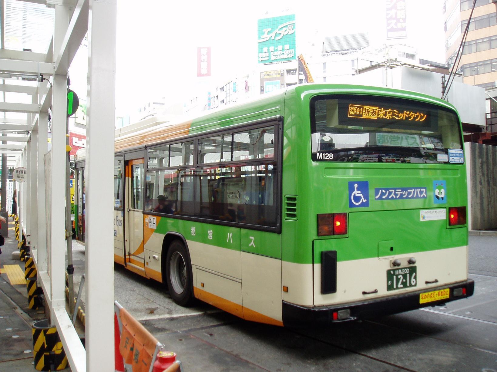 東京都営バス(渋谷駅前→東京ミッドタウン前) : バスマニア
