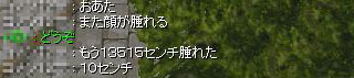 c0105101_11482899.jpg