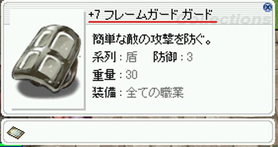 e0021206_250767.jpg