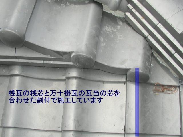 b0099212_812320.jpg