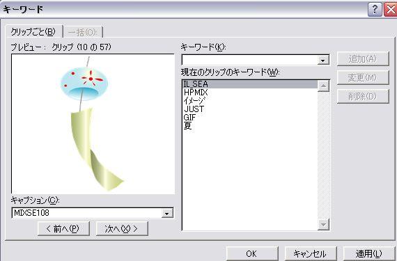d0048312_2048022.jpg