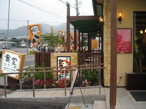 お店の入り口の様子。ラーメンの幟と、食堂と書かれた看板が出ています。