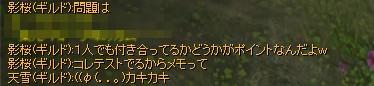 f0078734_224283.jpg