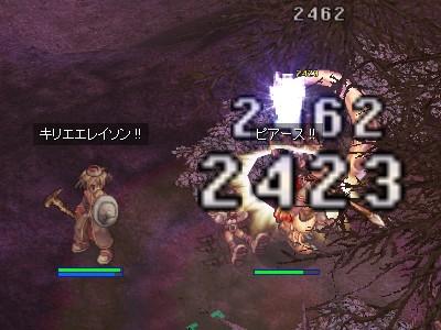 f0031841_20115884.jpg