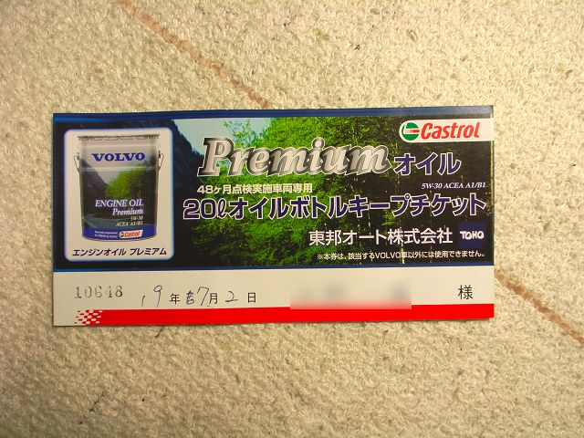 b0076950_21103243.jpg