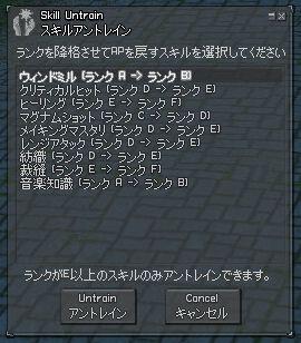f0056650_111335.jpg