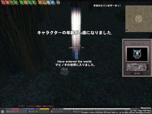 f0056650_112473.jpg