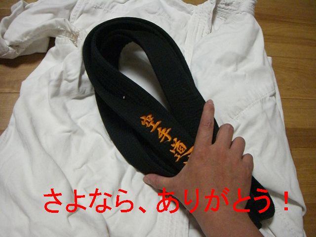 f0053952_130024.jpg