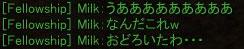 c0074259_5102922.jpg