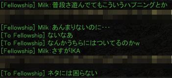 c0074259_5103765.jpg