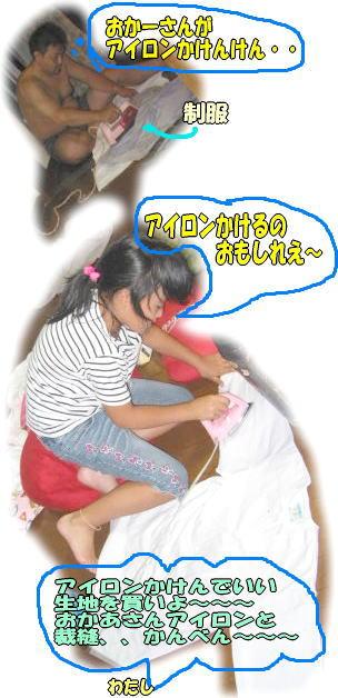 f0082367_16123764.jpg