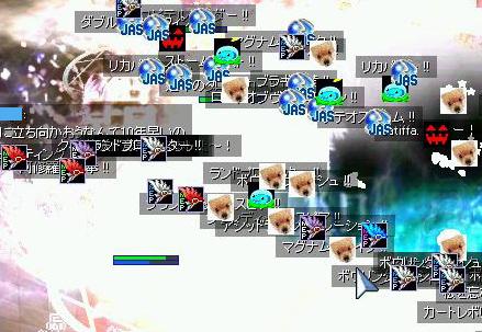 f0101176_052779.jpg