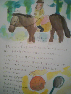 f0046982_18423769.jpg