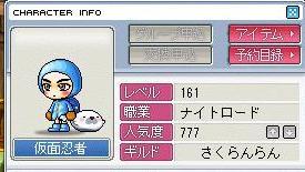 f0095185_1235973.jpg
