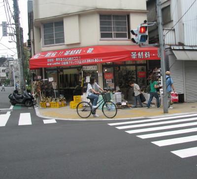 東京・日暮里繊維街_a0102486_2341146.jpg