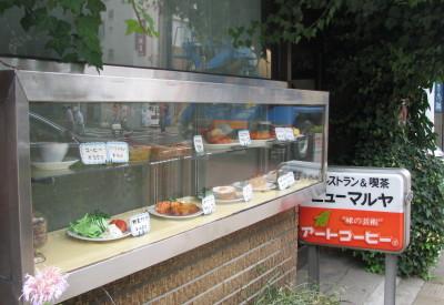 東京・日暮里繊維街_a0102486_23421030.jpg
