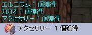 f0024889_1481060.jpg