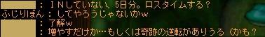 b0085193_2534463.jpg
