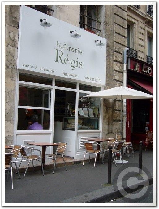 ■街角の牡蠣専門店REGIS(オイスターバー)Rue Montfaucon_a0014299_9264993.jpg