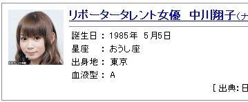 f0021803_3382376.jpg